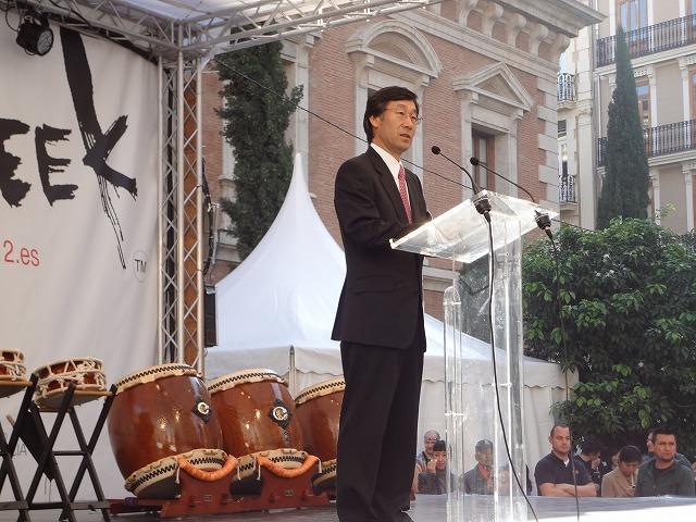 embajador_japan_week_bugei_valencia_españa