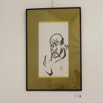 Daruma (Zen) - Pintura Japonesa Sumi-e