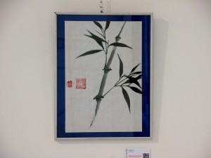 Bambú zen - Pintura Japonesa Sumi-e