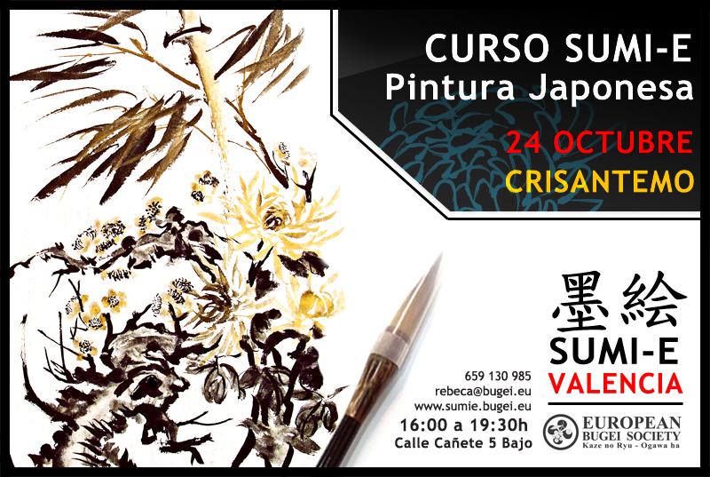 curso_pintura_sumie_japonesa_valencia_CRISANTEMO